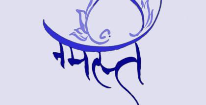 Namaste_Lotus_Sanskrit_palmstone.com