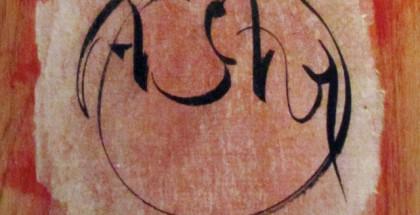 Nataraj_Sanskrit_calligraphy_palmstone.com