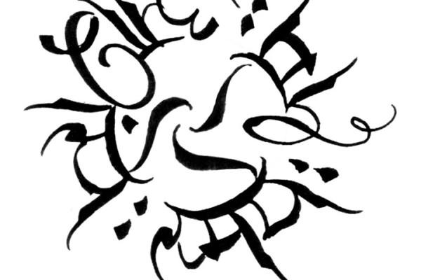 forgive_hope_smile_Sanskrit_palmstone.com