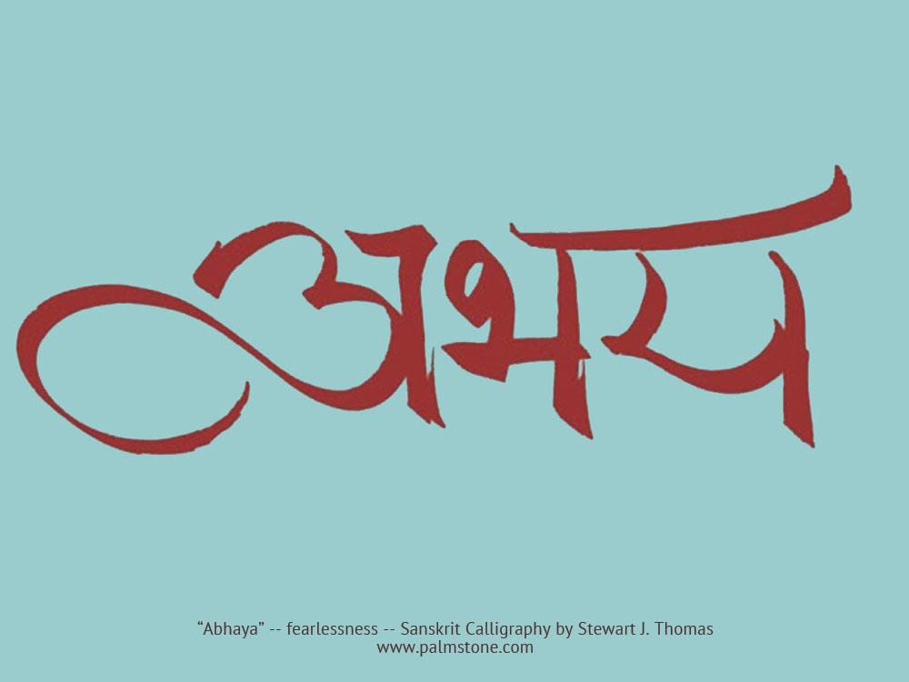 Rose Glen North Dakota ⁓ Try These Sanskrit Calligraphy